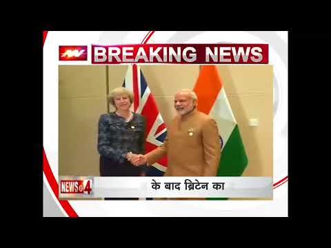 PM Modi on Sweden visit, will head towards UK tomorrow
