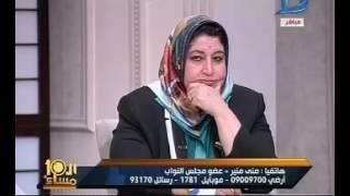 النائبة منى منير: الختان جريمة جنائية إجرامية ويَحرِم الفتاة من الإنجاب