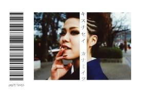 NavajoClique - Anna Got Me Clickin Thumbnail