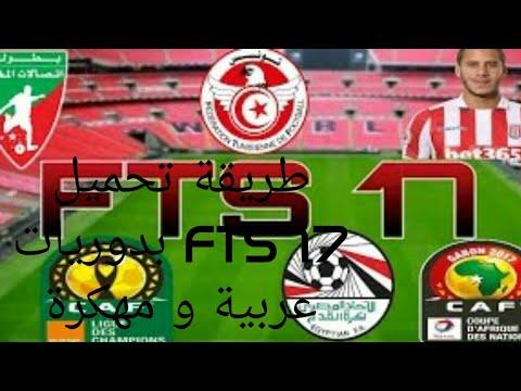 fts 17 arabic
