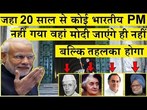 Modi ने फिर कर दिखया कमाल दुनिया ने बोला मोदी हमारा लीडर है \ World Economic Forum: 20 years Davos