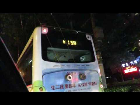 Electric Bus in Shanghai China