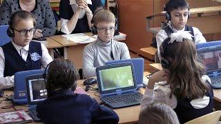 Открытый урок УМК  Начальная школа XXI века  По одежке встречают… 3 класс Фархутдинова Е  А
