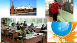 Всероссийский открытый урок, посвященный 20 летию принятия  Конституции