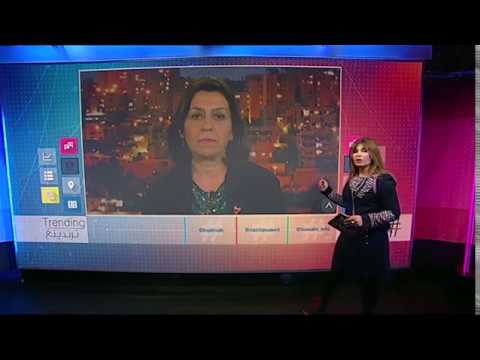 بي_بي_سي_ترندينغ : عضو وفد جمعية -هذه هي البحرين-: زيارتنا لإسرائيل جاءت بموافقة السلطات البحريني  - نشر قبل 40 دقيقة
