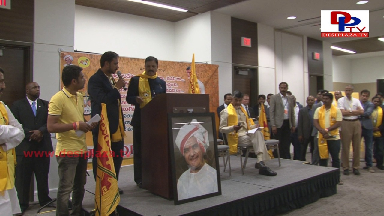 Welcome messsage by Dr. Raghavendra Prasad during Nara Chandra Babu Naidu Visit to Dallas