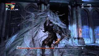 【Bloodborne/ブラッドボーン・攻略動画】教区長エミーリアの倒し方 thumbnail