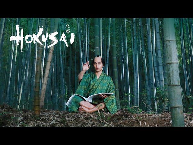 『HOKUSAI』Official Trailer 2 | IN CINEMAS 2021