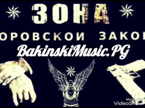 Azeri Bass [ Music ] QAZAMAT
