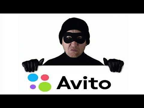 Новый развод на АВИТО.  99% людей попадаются на этот лохотрон
