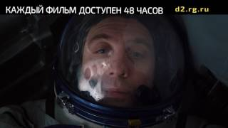 d2.rg.ru