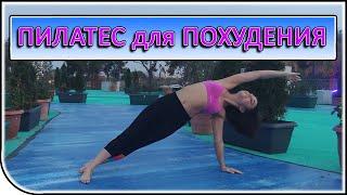 Упражнения на все группы мышц для похудения в домашних условиях фитнес с близняшками