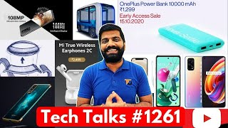 Tech Talks #1261 - iPhone 12 Free EarPods, Mi 10T Series India, Realme X7 India, OnePlus SmartWatch