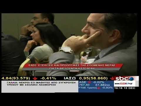 Υπάρχει Λύση - 15/12/2017 | Σ. Μύτιλη | SBC TV