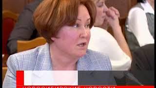 119 млн рублей потратят на мусорные полигоны в Новосибирской области
