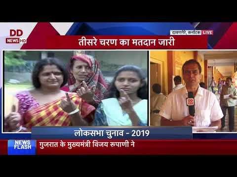 LS Election 2019: Polling underway in Karnataka's remaining 14 Lok Sabha seats