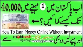Make money online without investment ...