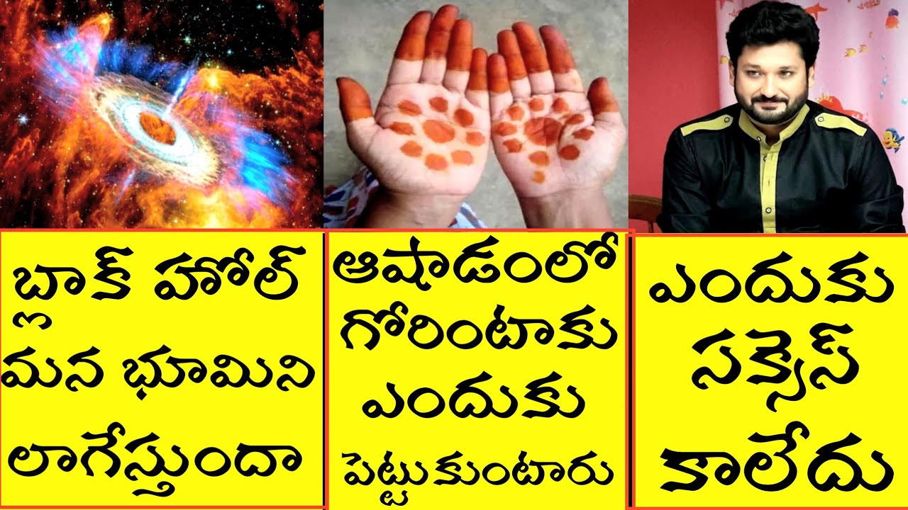 🔝Top 25 Unknown Facts In Telugu|Telugu Facts|Amazing Facts|CTC facts Telugu