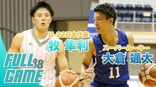 【大学バスケ】激戦必至の好カード!!筑波大学(7位)vs東海大学(2位)|オータムリーグ2018 第14節
