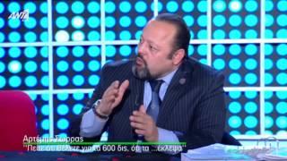 Sorras Ptoxeysh | Luben TV