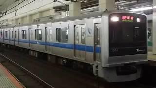 小田急3000形3083F急行「新宿行き」町田駅発車