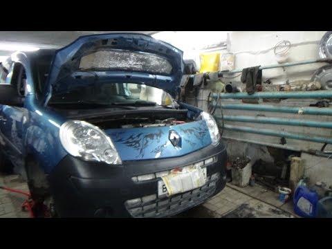 Замена ремня ГРМ на Renault Kangoo (Рено Кангу) 1,6 л.