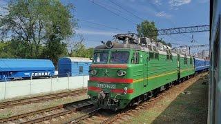 Поезд № 091Ш Одесса Главная → Константиновка