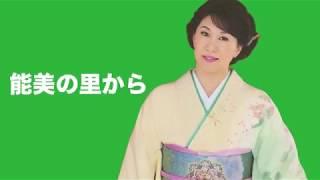 [新曲] 能美の里から/北野まち子 cover Keizo