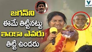 Woman Sensational Comments on YS Jagan at Chandrababu Sand Deeksha in Vijayawada | Vaartha Vaani