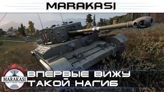 Впервые вижу чтобы так брали Колобанова! World of Tanks