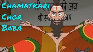 Chamatkari Baba - Epi - 8 - Chimpoo Simpoo - Funny Hindi Cartoon-Serie