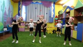 Садик Аистенок. Урок хореографии