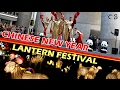 AUCKLAND LANTERN FESTIVAL & CHINESE NEW YEAR 2017 - New Zealand