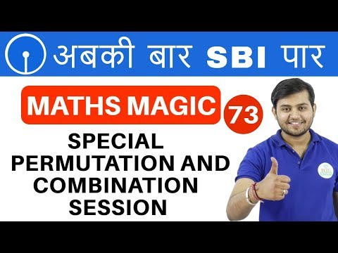 2:00 PM Maths Magic by Sahil Sir | I SPECIAL PERMUTATION & COMBINATION SESSION | Day #73