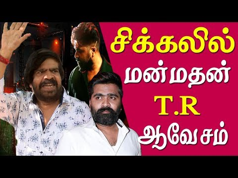 t.rajendar speech on producer council and al alagappan tamil news live