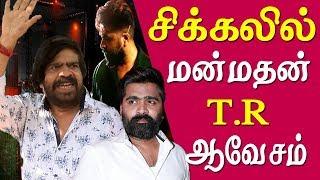 t.rajendar speech on producer council and al alagappan tamil news live