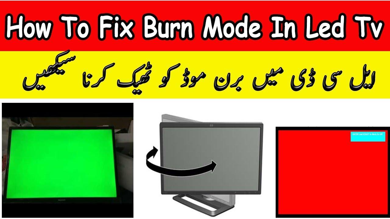 led burn mode problam fix how to fix burn mode in led tv. Black Bedroom Furniture Sets. Home Design Ideas