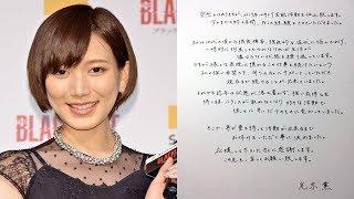 元AKB48でモデルの光宗薫(24)が、10月より芸能活動を休止す...