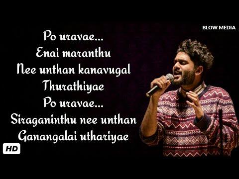 po-urave-song-lyrics-|-sid-sriram-|-kaatrin-mozhi-|-full-hd