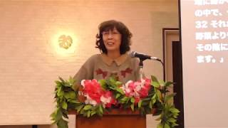 Fight Vol 4~種まきのたとえ・松澤富貴子牧師・伊藤康一牧師・ワードオブライフ横浜