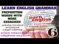 Learn English Grammar in tamil #6|Prepositions|Spoken English Learning