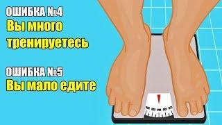 Почему мы не худеем: 7 неожиданных причин, из-за которых лишний вес не уходит