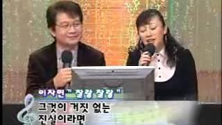 이자연 - 찰랑찰랑 노래강의 / 강사 이호섭