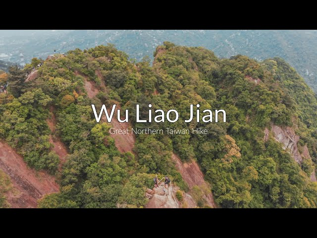 Travel in Taiwan | Great Northern Taiwanese Hike | Wu Liao Jian 五寮尖