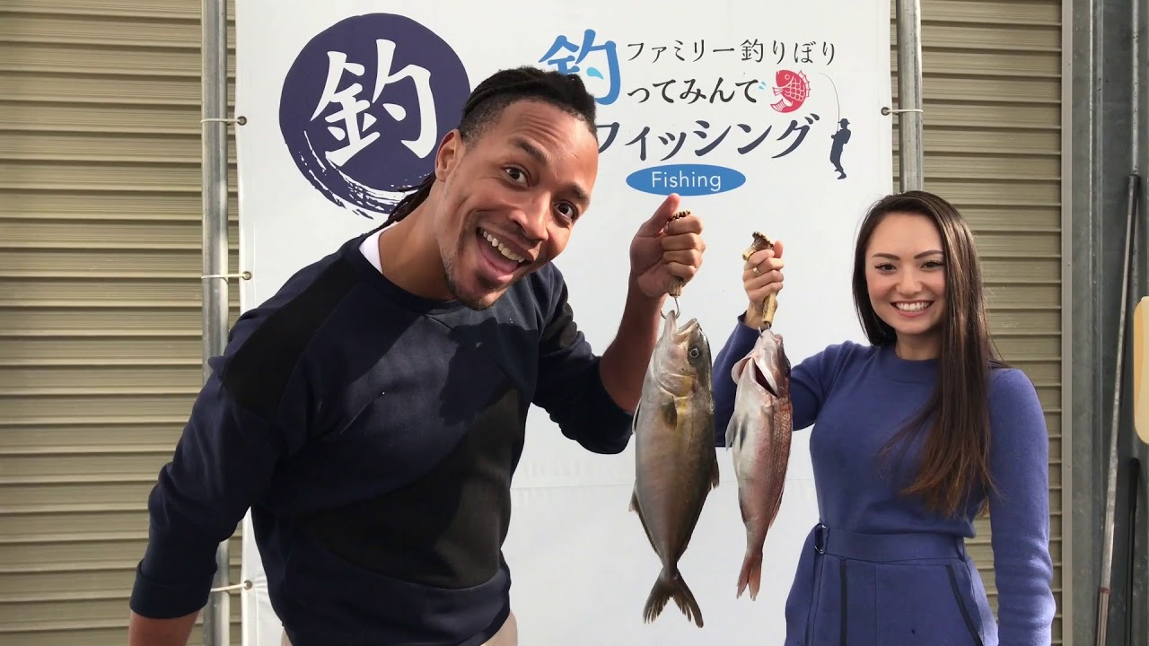 Experience KANSAI, Japan: Resturant Awanosachi, Tokushima