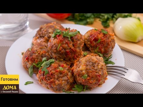 Нежные Тефтели с рисом в томатном соусе, приготовленные в Духовке | ГОТОВИМ ДОМА с Оксаной Пашко