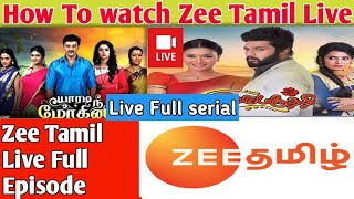 How To watch Zee Tamil Live tv channel | watch Zee Tamil serial Full episode | Tamil Tv|sembaruthi