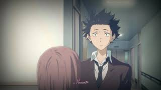 صوت صامت (koe no katachi(AMV صوت ايمي هيتاري