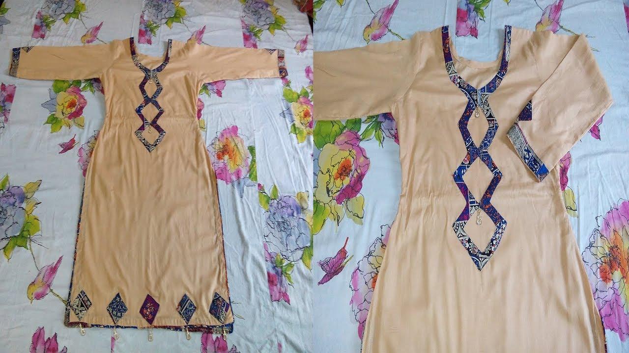 Beautiful Aplic Neck Design   Simple Aplic Gala Cutting & Stitching   Step  by Step   Pakistani