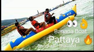 #29 The Banana boat ride- Funny water sport #coralIsland #Thailand #echosmart